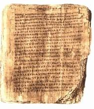 İncil'in Grekçe bir nüshası